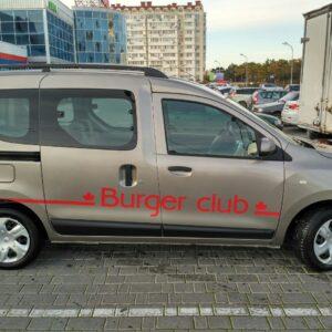 брендирование авто бургер клаб