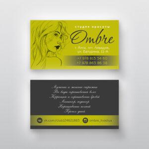 """визитка """"Ombre"""""""
