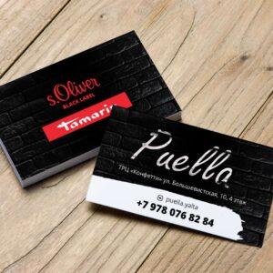 """визитка для магазина """"Puella"""""""