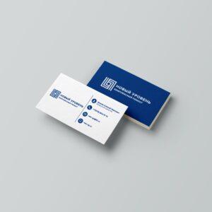 визитки комплексный ремонт