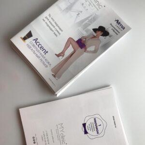 """журнал для """"MY Clinic Alma"""""""