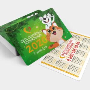 календари для семейных поликлиник