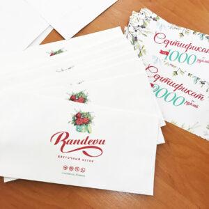 """конверты с логотипом """"Randevu"""""""