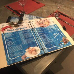 "меню для ресторана ""Синее море"""