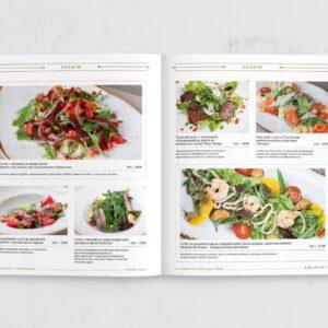 "макет меню для ресторана ""Жюль Верн"""