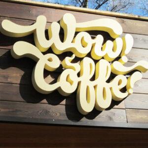 Объемные буквы несветовые на деревянной подложке