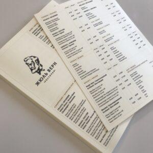 печать барной карты