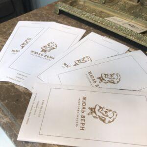 """печать буклетов для ресторана """"Жюль Верн"""""""