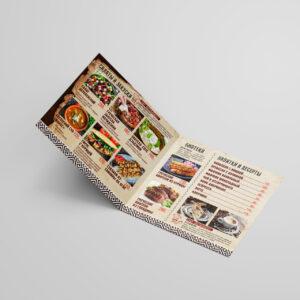 """меню для ресторана """"Аян-Гирое"""""""