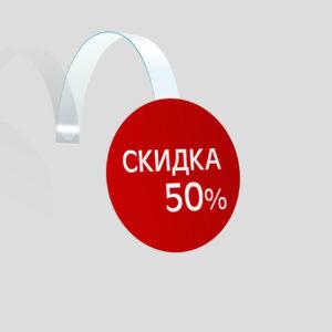 воблеры печать в Крыму