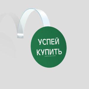 печать воблеров в Крыму
