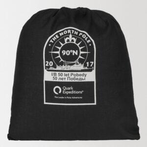 Рюкзак из хлопка с нанесением логотипа