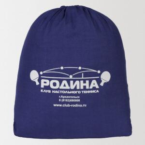 Рюкзак из хлопка синий с нанесением логотипа