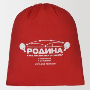 Рюкзак красный из хлопка с нанесением логотипа