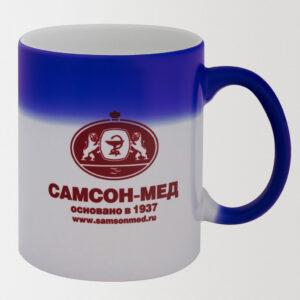 Кружка-хамелеон с нанесением логотипа