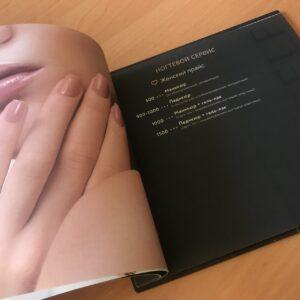 """печать журнала для студии красоты """"My Self"""""""