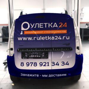 брендирование легкового транспорта