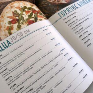 "меню для ресторана ""Август"""