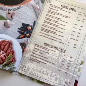 """меню для кафе """"Ялтинский дворик"""""""