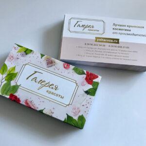 """визитки для магазина косметики """"Галерея красоты"""""""